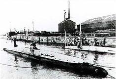第七潜水艇